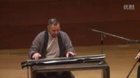 【心靈綠洲】 金蔚 (琴) 陳渝濤 (簫) | 梅花三弄 | 漢堡古琴音樂會 2016