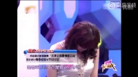 女子怀孕却有两个爸爸 涂磊怒斥:你还有脸哭