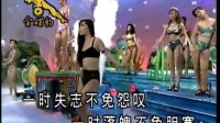 王彩华爱拼才会赢十二大美女