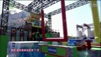 《男生女生上高原》20161211:舞蹈达人郭丽然闯关失败