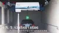 全自动智能洗车机器人多少钱 洗车机洗车效果