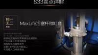 腻子喷涂机喷乳胶漆可接六枪总代直销 -普特XBZ02