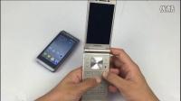 旗舰手机的完美新生 三星W2016-数码D8Z8H