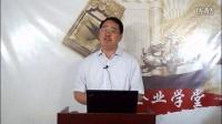 冯学东:中小企业培训(一)
