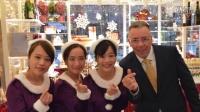 富豪香港酒店Fun Fun圣诞 Christmas Fun at Regal Hongkong Hotel