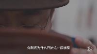 更上海|魔都才华男主播,走过中年危机,勇敢归零再出发