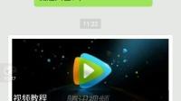 视频讲解:分享文章转发平台操作演示视频46爱拼联盟app