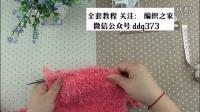 手编织毛衣花样图解大全-编织教程(15)-织毛衣扭八字织法视频