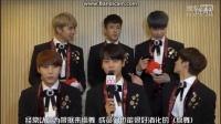 161212 搜狐娛樂專訪:VIXX
