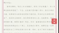 视频讲解:转发平台分享文章操作演示47爱拼联盟APP