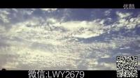 棒女郎总代LWY2679——蓝天白云