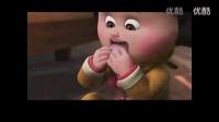 熊出没之夺宝熊兵3 光头强给一岁小女孩换尿布_标清