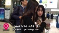 20161213 热心网友提供明星机场视频 唐嫣 张天爱 张雪迎 林允