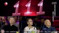 卢鑫玉浩荣获冠军 161009 笑傲江湖 恶搞轻松时刻