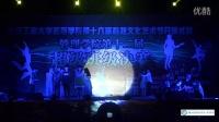 重庆工商大学派斯学院管理学院第十二届超级班级决赛(完整版)