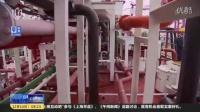 上海:全球最大、功能最全特种模拟船吴淞号启用