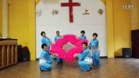 海南省兴隆基督教堂圣诞舞蹈排练、扇子舞(主啊你最美)