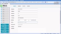 微信公众号开发第四十一课:招聘求职模板案例