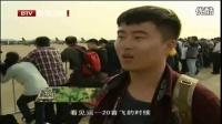 军情解码微网站抽奖_军情解码的嘉宾_今天最新军事新闻