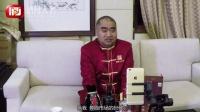 泸州老窖董事长张良对话酒仙网董事长郝鸿峰