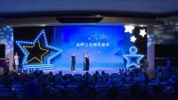 冉莹颖授予成为2017年度Parents品质育儿代言人
