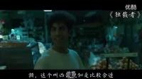 武侠神功真人版 01_标清