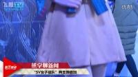 2016腾讯嘉年华在成都完美落幕【最熊新闻】