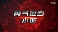 CF手游周年庆超级盛典 5大虚拟代言人邀你来战
