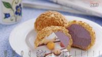 春节蛋糕店叫卖广告 蛋糕店新品泡芙录音MP3下载