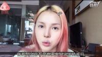 2016韩国化妆女神pony教你完美服贴底妆!超快水分爆发妆容_如何画眼妆 做人做事对得起良心