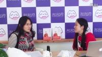 甜甜圈专访—新晋人气心理咨询师鲍阅:什么是爱孩子最好的方式?