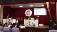 桦南中心小学参加成语大赛成语接龙