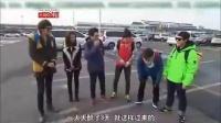 runningman251_running man和成龙_runningman2014目录