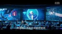 《神偷奶爸3》首支正式预告+格鲁小黄人旋风回归