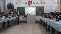 哈尔滨第十二中高一八班关于高中生使用手机的辩论会