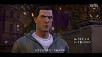 不二《蝙蝠侠故事版》EP5光之城市01玩命追踪