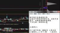 今日牛股:股票技术分析选对股才能赚钱