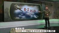 军情解码直20_军情解码飞豹_军情解码2016百度网盘