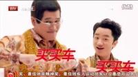 【王祖蓝】神州买买车广告(&piko太郎)