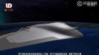 超高音速概念飞机盘点 伦敦到纽约30分钟