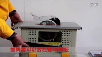 家用切割机无尘锯电锯复合地板价格实惠 -尘霸VFRNB