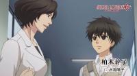 TVアニメ「SUPER LOVERS 2」PV