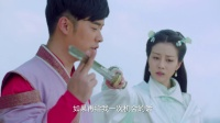 林三秒变至尊宝 宣布婚讯青璇悲伤 极品家丁 27 精彩片段