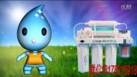 尚赫Ⅰ型净水机全国总代微信18178315918