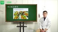 韭菜,生蚝,常见的壮阳靠谱吗?谣言粉碎机第四期