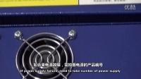永利激光合束激光器报修视频(中英文)