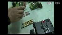 雷鸣磨钻机使用示范--磐浩五金电动工具(淘宝)