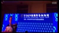 凯富翁涛主席参加十三届金融论坛(开头带图片MV)