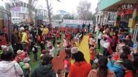 2016年家家乐幼儿园冬季亲子运动会早操部分