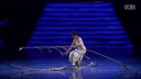 《一根羽毛的重量》(Sanddornbalance)Miyoko Shida RIGOLO_